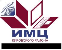 Лаборатория информационных ресурсов управления образованием